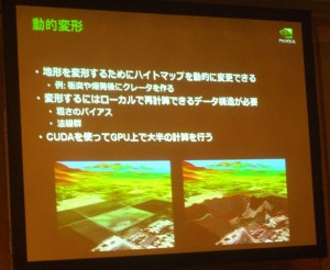 gamefest slide
